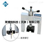 粘结强度检测仪SYL-12品牌品质自然稳