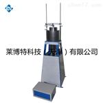 不燃性测试炉包装外观设计