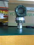 现货供应YOKOGAWA/横河EJA510A布朗协议绝压变送器