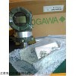 横河EJA510A哈特协议绝压变送器厂价直销