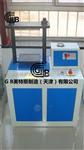 GB电动液压冲片机厂家供应