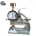 GB防水材料测厚仪生产厂家
