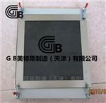 GB涂膜模框-使用说明
