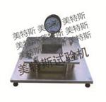 ZSY-27型 穿透试验装置《用途及技术参数》