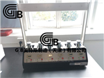GB持粘性测定仪使用说明介绍