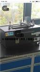 GB矿物粒料粘附性试验机适用范围
