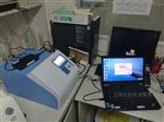 上海巴玖SAF-680T酶标分析仪_酶标仪价格 型号 参数