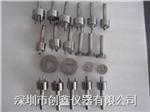 GB1003-2016插头插座量规,三相插座大通规