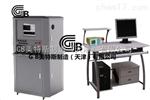 GB微�C控制�r石抗�杭粼���C/性能