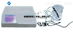 LBT混凝土氯离子含量快速测定仪