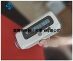 LBT便携式测色仪