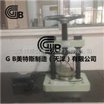 GB岩石膨胀力仪-规范说明