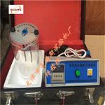 乳化沥青微粒离子电荷试验仪-功能概述