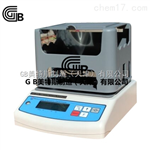 GB塑料管材密度测定仪GB/T533