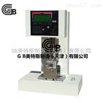 GB数显简支梁冲击试验机GB/T 1043