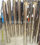 QJ小型不锈钢深井潜水泵,不锈钢多级潜水电泵