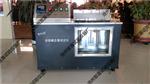 沥青蜡含量试验仪_售后服务_沧州智晟试验仪器厂