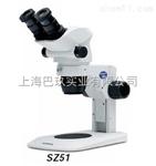 奥林巴斯显微镜SZ51体视显微镜多少钱