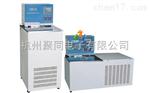 宁夏聚同卧式高精度低温恒温槽JTGDH-1006W厂家直销