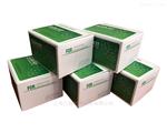 人犬尿氨酸(KYN)ELISA试剂盒