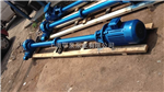 NL80-25泥浆泵