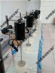 尊宝国际-细集料亚甲蓝试验装置-精度及速度