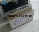 LBT反光膜防粘纸可剥离性能测试仪