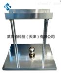 LBT反光膜耐冲击测定器