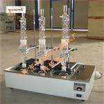 索氏萃取器-厂家生产-防水卷材索氏萃取器-萃取器
