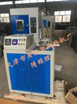 《橡胶低温脆性测定仪》行业标准-《橡胶低温脆性测定仪》