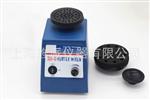 混匀震荡器可调式混合仪厂家价格