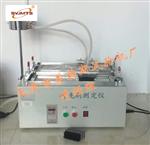 涂料耐洗刷测定仪_结构原理_涂料耐洗刷测定仪
