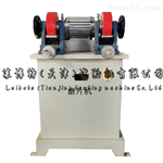 LBT-6磨片机