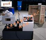 石材耐磨试验机-石材耐磨试验机-岩石耐磨试验机