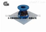 GB乳化沥青稠度试验仪-产品性能