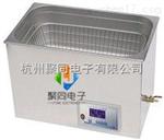 甘肃基本型-加热(全不锈钢)超声波清洗机JTONE-3A使用说明