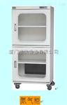 静电氮气干燥柜