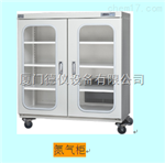防氧化氮气防潮柜