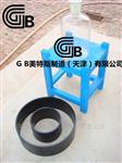 GB粗粒土直接剪切仪-DL/T5356-2006