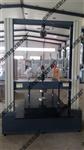 电子万能试验机_主要技术参数_微机控制电子万能试验机