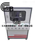 GB高低��r青�入度�x-T0604-2011