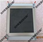 涂膜模框-厂家-防水卷材涂膜模框