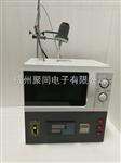 湖北宜昌实验用微波炉JTONE-J1-3自产自销