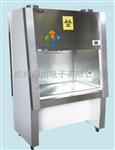 四川成都BHC-1300B2经济型生物安全柜使用说明