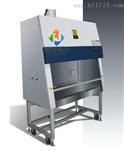 四川成都BHC-1300IIA2生物安全柜标准型产品说明