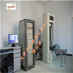 微机控制电液伺服岩石三轴试验机-产品规格-性能-电液伺服岩石三轴试验机