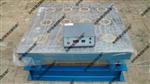 砌墙砖抗压强度磁力振动台-供应商_砌墙砖磁力振动台-可定制