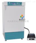 陕西西安PRXD-300低温人工气候箱原装进口制冷压缩机