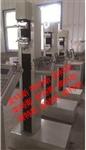 MTSAD-3安全带拉力试验机