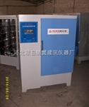 混凝土养护箱,混凝土恒温恒湿养护箱性能及特点